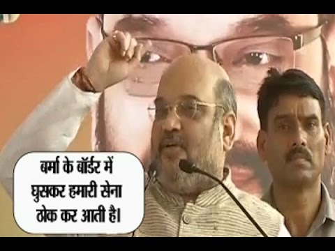 BJP Chief Amit Shah targets Rahul Gandhi, makes controversial comment on Manipur ambush