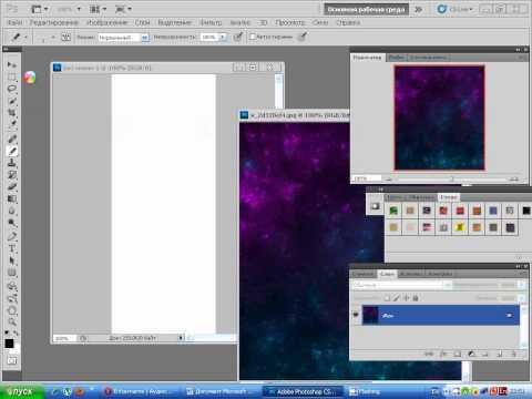 Как сделать сетку в photoshop cs5