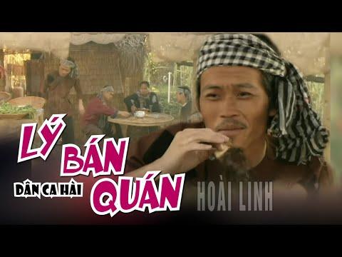 Lý Ban Quan - Hoài Linh - Vân Sơn Nụ Cười Và Âm Nhạc 5