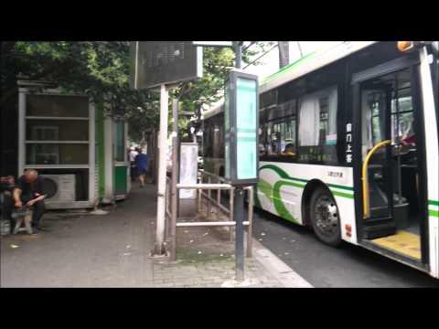 Shanghai's Huangpu River and Super Capacitor City Bus
