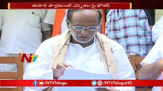 After Drubbing in Telangana Polls, BJP to Focus on Lok Sabha Elections | NTV