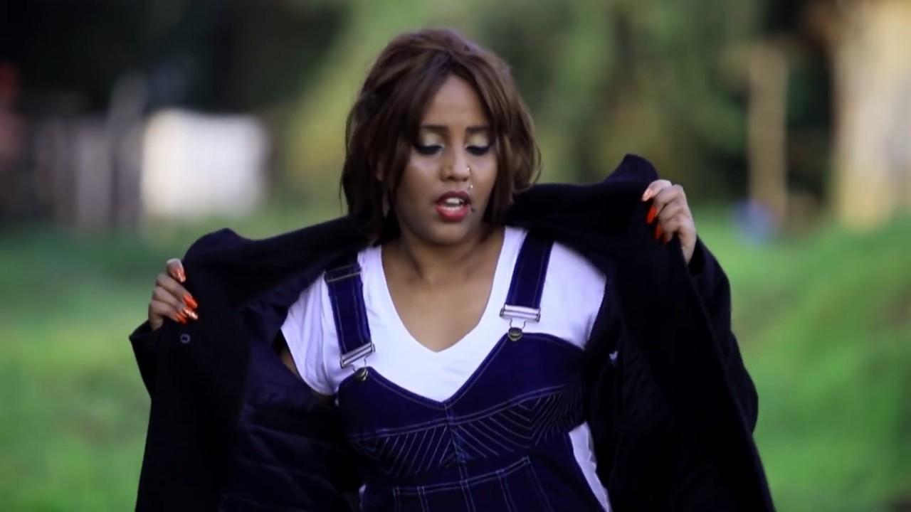 Halima Abdurahman - Esay እሰይ (Amharic)