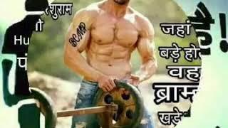 Desi Brahman