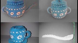 Модульное оригами. Чайный сервиз. Мастер-класс.