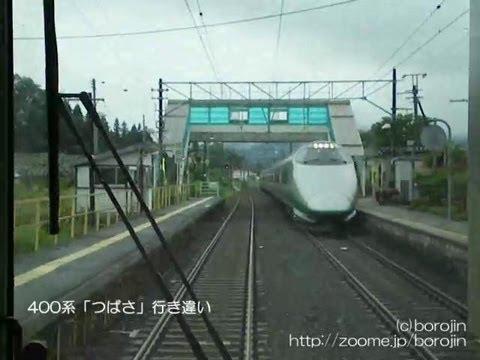 �����温�����������������羽�中山�400系������������������対����幹��両��������鮮������400系�2010年4������������� �赤湯 ...