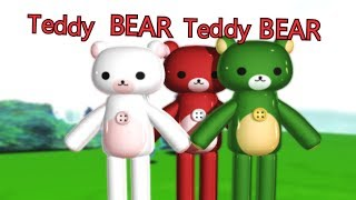 Teddy Bear | Kids Song | Baby Song | Children Song | Nursery Rhyme