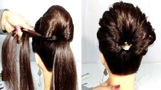 Braided bun Hairstyles for Wedding || Updo Hairstyles || Hairstyles for Girls || cute hairstyle