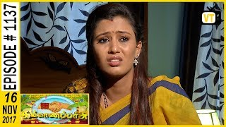Kalyanaparisu - கல்யாணபரிசு - Tamil Serial | Sun TV | Episode 1137 | 16/11/2017