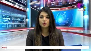 Rachel Maddow Breaks Down on Air Over Immigrant Kids | #SanjhaTv