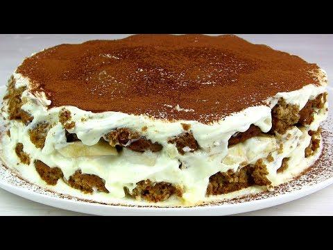 БЮДЖЕТНЫЙ Быстрый Торт из печенья!