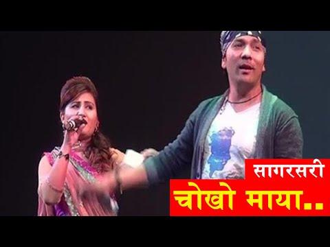 Sagar Sari   Anju Panta & Yes Kumar   Sahara Sanjh - 2   Hong Kong video