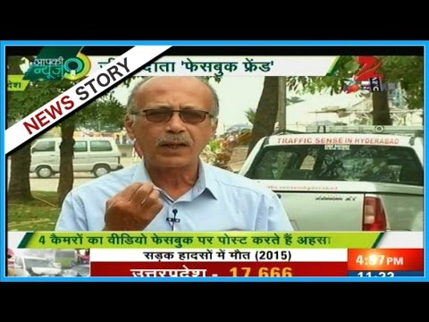 Special report on Road accident saviour
