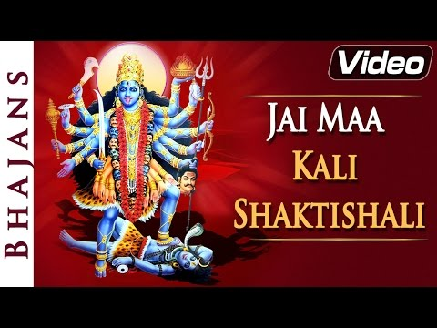 Jai Maa Kali Shaktishali - Kali Mata Bhajans - Hindi Devotional Songs