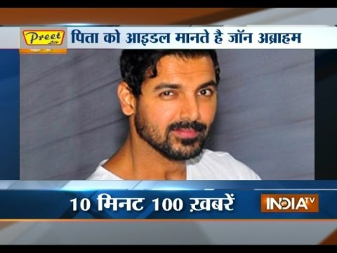 India TV News: News 100   June 20, 2015