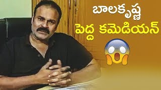 Balakrishna is a BIG COMEDIAN | Naga Babu Sarcastic Comments on Balakrishna | Telugu FilmNagar