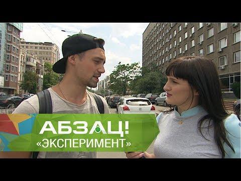 Где в Украине за 1 доллар накроют раскошный обед? - Абзац! -  19.09.2017