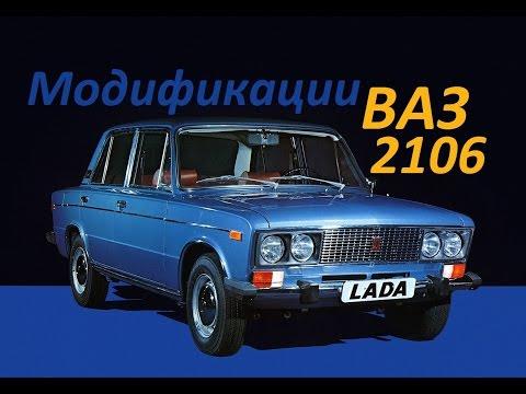 ВАЗ - 2110 — Википедия