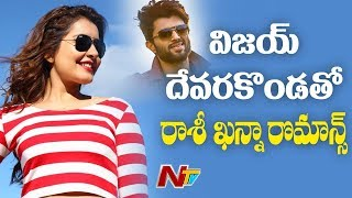 Rashi Khanna Next Movie With Vijay Devarakonda | Box Office | NTV