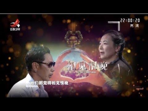 中國-金牌調解-20190109-情侶十年戀情長跑共患難男方要求結婚女方卻不同意