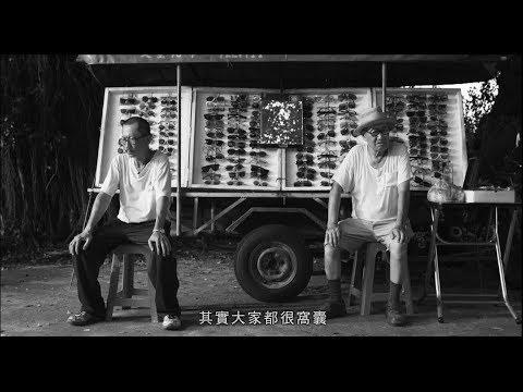 【大佛普拉斯】幕後花絮─故事誕生篇10/13上映