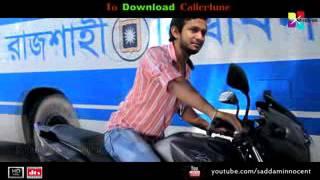 Download Ghum Parani Bondhu FA Sumon MuzicBD Com 3Gp Mp4
