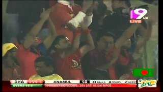 Anamul Haque Bijoy 83/46 vs Rangpur Riders   YouTube
