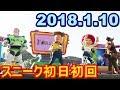 ★【2018.1.10スニーク】ピクサー・プレイタイム・パルズ座見最前【Pixar Playtime Pals】Tokyo Disney SEA