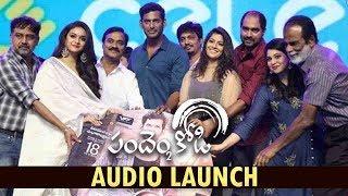 Pandem Kodi 2 Audio Launch  | Vishal, Keerthy Suresh, Varalaxmi Sarathkumar, Linguswamy