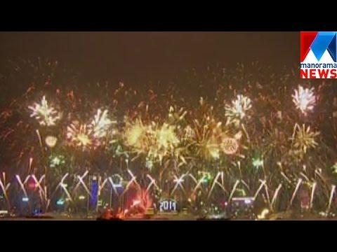New year celebration fortkochi  Welcome 2017   | Manorama News