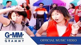 Download Lagu โอ๊ะ โอ๊ะ โอ๊ะ - CHINA DOLLS【OFFICIAL MV】 Gratis STAFABAND