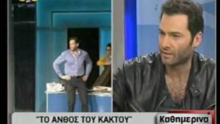 et3broadcast Info/Arts KATHIMERINA Haris Arvanitidis - Maria HDimitriou / PANAGIOTIS BOUGIOURIS