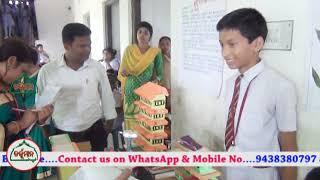 Science Exhibition Sai Shishu Vidya Mandir, Balasore