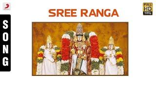 Sree Venkatesa Suprabhatham - Sree Ranga Tamil Song | Ilaiyaraaja