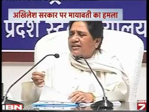 Boli Mayawati, UP Mein Khatm Ho Gaya Hai Kanoon!