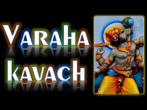 Varaha Kavacham - Extremely Powerful video