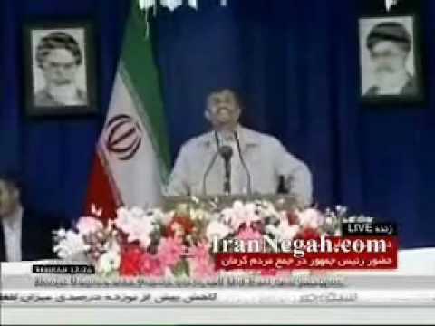 Ahmadinejad criticizing Russia May 2010