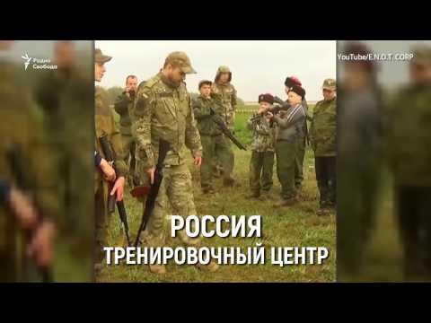 Дети-солдаты в России