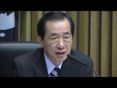 What we can learn from Fukushima - Former JP PM Naoto Kan, Pt 4 of 4