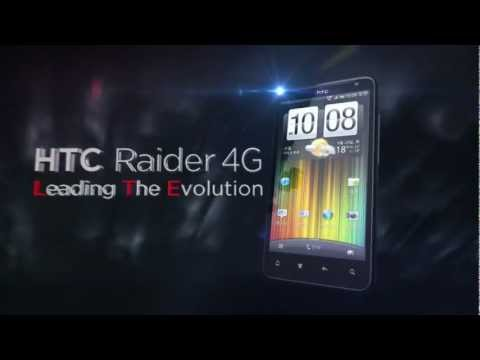 HTC Raider 4G Sizzle Movie