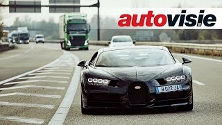 Twenty-four hours with the Bugatti Chiron!