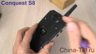 Conquest S8 4G PTT GPS/GLONASS rugged phone