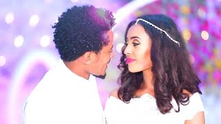 Mieraf Assefa - Munanaye - New Ethiopian Music 2017 (Official Video)