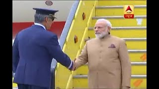 PM Modi reaches Portugal