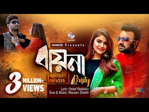 Bayna | বায়না | Imran | Bristy | Pritom | Alongkar | Official Music Video | Bangla New Song 2020