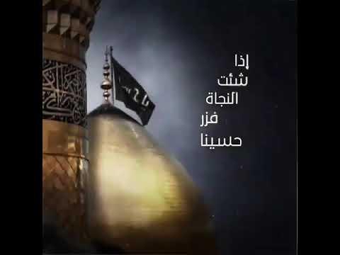 YA HUSAIN A.S | السلام عليك يا ابا عبد الله يا غريب يامظلوم كربلاء
