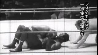 Bobo Brazil vs Fritz Von Erich