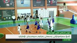 aso vs darbandikhan basketball kurdistan league 25-4-2019npayam sport