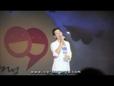 [Fancam] 100704 ICE Sarunyu SMILE @ Ratchaprasong+Talk1