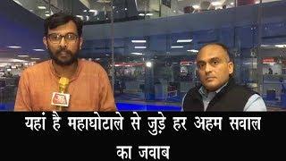 PNB BANK FRAUD EXPLAINER\ NIRAV MOD\ ALL IMPORTANT QUESTION IN HINDI