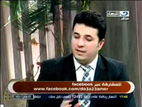 د. أحمد عمارة - النهاردة - الوزن المثالي بالعقل 2-2